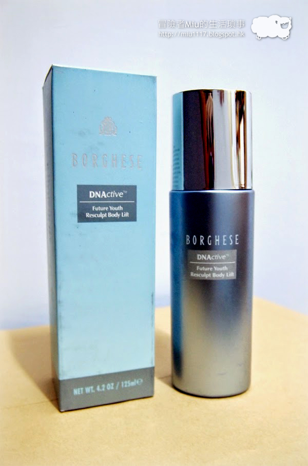 Borghese DNActive Future Youth Resculpt Body Lift 基因賦活系列緊緻秀身精華